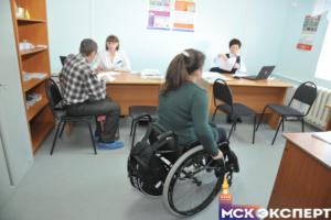 Медико-социальная экспертиза инвалидности
