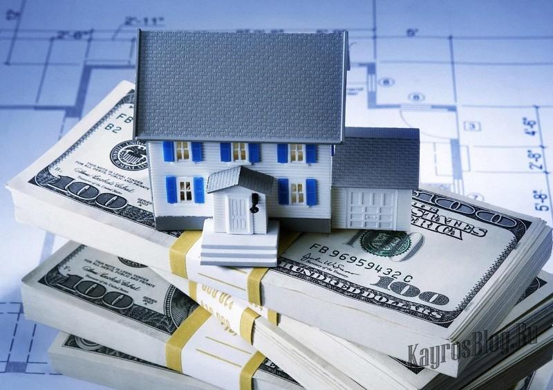 Оценка квартиры и другой недвижимости. Порядок и особенности