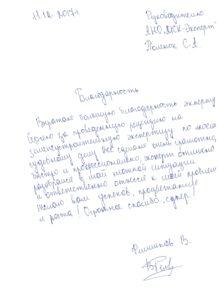 Филлипов В.